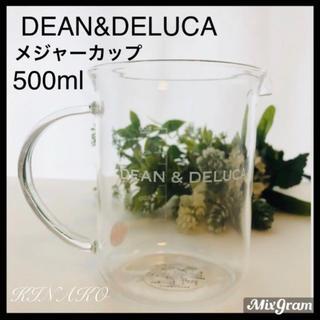ディーンアンドデルーカ(DEAN & DELUCA)のディーンアンドデルーカ ディーン&デルーカメジャーカップ計量カップ500ml(調理道具/製菓道具)