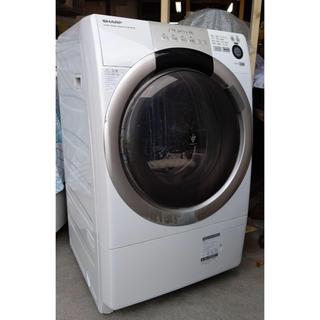 シャープ(SHARP)のゆうやさいさま専用ページ SHARP シャープ ドラム式洗濯乾燥(洗濯機)