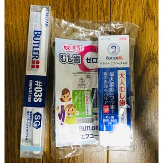 サンスター(SUNSTAR)のBUTLER(バトラー) 歯ブラシ エフペーストα 大人用 (歯ブラシ/デンタルフロス)
