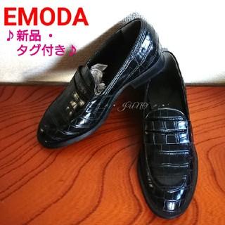 エモダ(EMODA)のOVER CUTローファー♡EMODA エモダ 新品 タグ付き(ローファー/革靴)