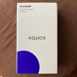 アクオス(AQUOS)のシャープ AQUOS sense2 アーバンブルー SH-M08 SIMフリー (スマートフォン本体)