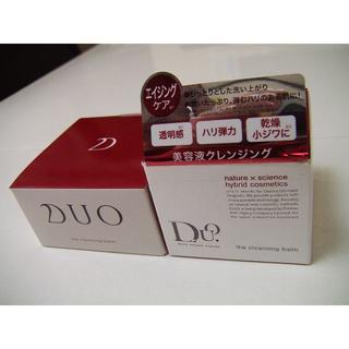 DUOクレンジングバーム 2箱 新品・未使用品 送料無料(クレンジング/メイク落とし)