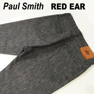 ポールスミス(Paul Smith)のPaul Smith RED EAR ストレートジーンズW31約76cm(デニム/ジーンズ)