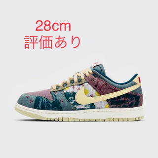 "ナイキ(NIKE)のNIKE DUNK LOW ""COMMUNITY GARDEN"" 28 新品(スニーカー)"