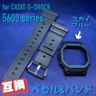 5600系G-SHOCK用 互換ベゼル&バンドセット ブラック×ブルー(腕時計(デジタル))