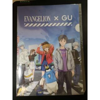 ジーユー(GU)のエヴァ×GU オリジナルクリアファイル【未開封・非売品】(クリアファイル)