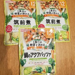 ワコウドウ(和光堂)の和光堂ベビーフード3個セット(レトルト食品)
