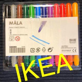 イケア(IKEA)のIKEA フェルトペン(知育玩具)