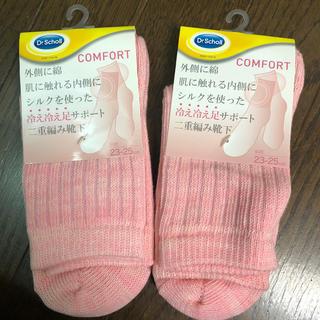ドクターショール(Dr.scholl)のドクターショール 靴下 冷え冷え足サポート(ソックス)
