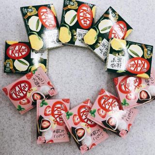 Nestle - キットカット苺大福味5箱、ゆず抹茶味5箱