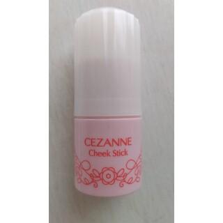 セザンヌケショウヒン(CEZANNE(セザンヌ化粧品))のセザンヌ チークスティック 02 (チーク)
