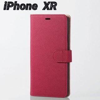 エレコム(ELECOM)のiPhoneXR ケース 手帳型 サフィアーノ調 ピンク ソフトレザー カバー(iPhoneケース)