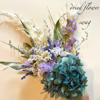 ドライフラワー ⋆*❁*秋色紫陽花 パンパスグラス purple&White (ドライフラワー)