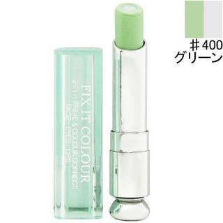 ディオール(Dior)のDior ディオール フィックス イット カラー 緑 グリーン(コントロールカラー)