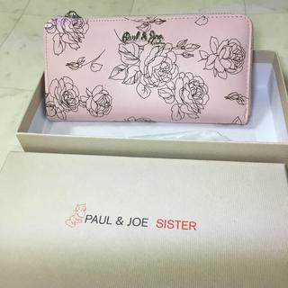 ポール&ジョーシスター(PAUL & JOE SISTER)の新品ポールアンドジョー Paul & joe 長財布 見切り(財布)