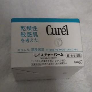 キュレル(Curel)の新品❗️未開封❗️キュレル モイスチャーバーム ジャー(70g)(ボディクリーム)