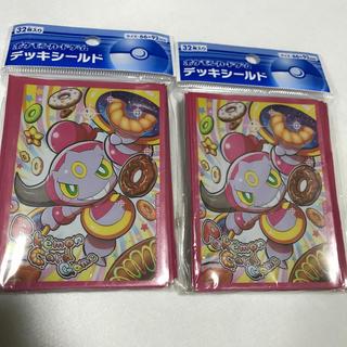 ポケモン - ポケモンカード フーパ デッキシールド 2個セット