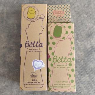 ベッタ(VETTA)の新品☆ドクター ベッタ 哺乳瓶 セット(哺乳ビン)