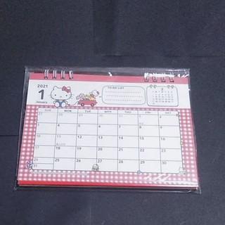 ハローキティ(ハローキティ)の2021年度版卓上カレンダー キティ(カレンダー/スケジュール)