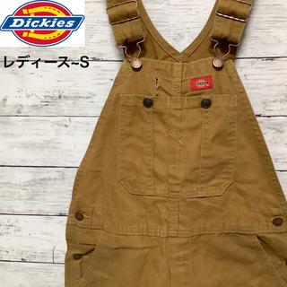 ディッキーズ(Dickies)のDickies レディース ベージュブラウン オーバーオール 小さめ(サロペット/オーバーオール)