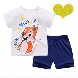 チップアンドデール(チップ&デール)のチップとデール セットアップ Tシャツ 110 パジャマ(Tシャツ/カットソー)