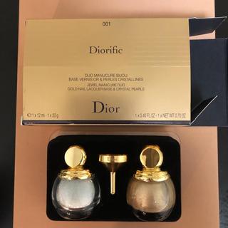 クリスチャンディオール(Christian Dior)のマニキュア (マニキュア)