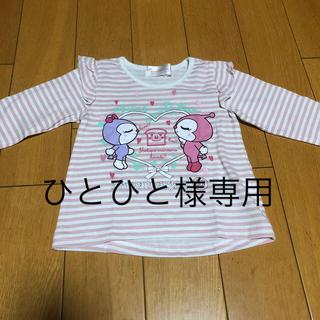 バンダイ(BANDAI)のドキンちゃんTシャツ(Tシャツ)