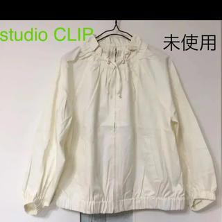 スタディオクリップ(STUDIO CLIP)のstudio CLIP ネックギャザーコットンブルゾン(ブルゾン)