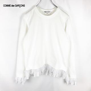 コムデギャルソン(COMME des GARCONS)の《COMME des GARCONS》フリルデザイン カットソー 美品(Tシャツ(長袖/七分))