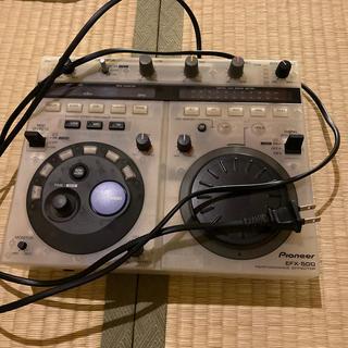 パイオニア(Pioneer)のパイオニア EFX-500(DJエフェクター)