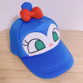 アンパンマン(アンパンマン)のアンパマン コキンちゃん 帽子(帽子)