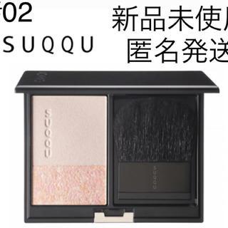 スック(SUQQU)のSUQQU リタッチプレストパウダー 02 グロウ 6.6g(フェイスパウダー)