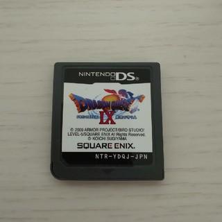 SQUARE ENIX - ドラクエ9 星空の守り人 DSソフト