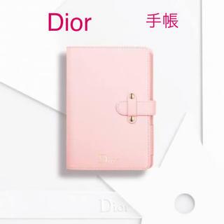 ディオール(Dior)の【未使用】Dior ディオール ノベルティ ノート型 手帳 ベビーピンク(ノベルティグッズ)