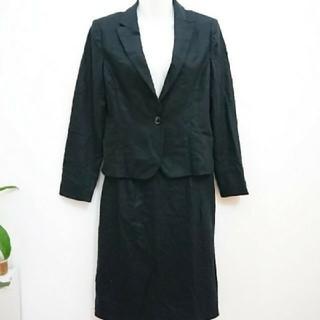アナイ(ANAYI)の新品タグ付き!アナイ テーラードジャケット×タイトスカートスーツ 送料無料(スーツ)