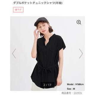 ジーユー(GU)の黒 ダブルポケットチュニックシャツ(シャツ/ブラウス(半袖/袖なし))