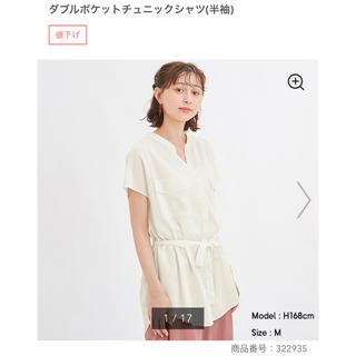 ジーユー(GU)の白 ダブルポケットチュニックシャツ(シャツ/ブラウス(半袖/袖なし))