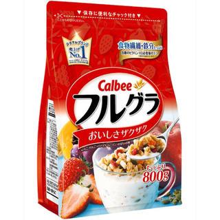 カルビー(カルビー)のカルビーフルグラ 800g(菓子/デザート)