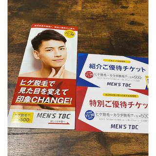 MEN'S TBC ヒゲ脱毛orカラダ脱毛 優待チケット(その他)