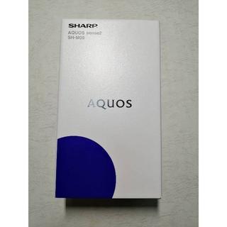 アクオス(AQUOS)の新品未開封 AQUOS sense2 SH-M08 SIMフリー アーバンブルー(スマートフォン本体)