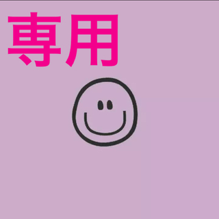 レディー(Rady)のRady☆タンクトップ(タンクトップ)