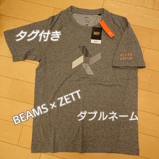 ゼット(ZETT)の送料込【タグ付き新品】ZETT × BEAMS       ★Tシャツ★(Tシャツ/カットソー(半袖/袖なし))