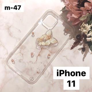 """トゥデイフル(TODAYFUL)の【""""O""""case.】ニュアンス iPhoneケース m-47【11 専用】(iPhoneケース)"""