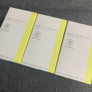 オルビス(ORBIS)のオルビス ディフェンセラ 3箱(その他)
