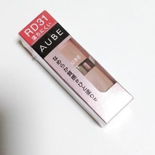 オーブクチュール(AUBE couture)のソフィーナ オーブ なめらか質感ひと塗りルージュ RD31(3.8g)(口紅)