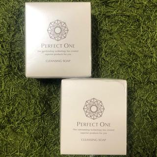 PERFECT ONE - パーフェクトワン クレンジングソープ 洗顔 クレンジング 練り石けん 2箱