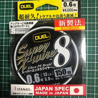 DUEL PE スーパーエックスワイヤー8 0.6号(釣り糸/ライン)