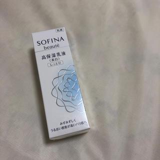 ソフィーナ(SOFINA)のソフィーナボーテ 高保湿乳液(美白) しっとり(60g)(乳液/ミルク)