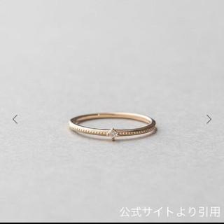エテ(ete)のピンキーリング 指輪 k10 ete 一粒 ダイアモンド(リング(指輪))