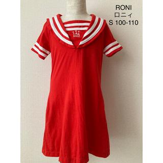 ロニィ(RONI)のRONI ロニ セーラー ワンピース S 100-110cm(ワンピース)